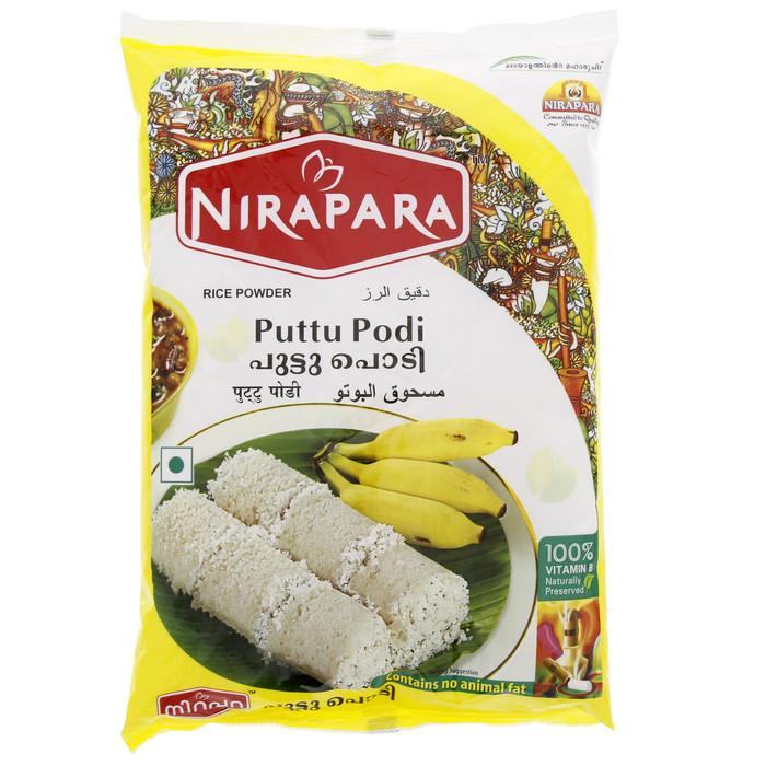 Nirapara puttu podi 1kg