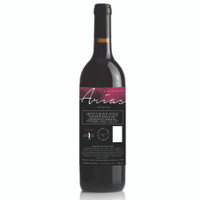 Arándano - Red Wine & Cranberry Blend