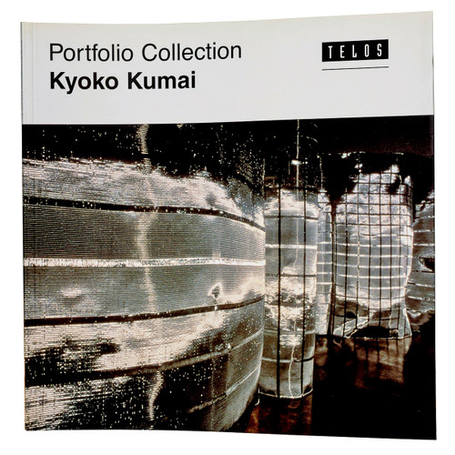 Portfolio Collection: Kyoko Kumai