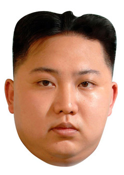 Kim John Il Celebrity Face Mask