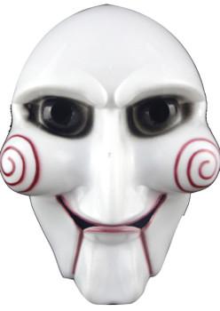 Scary Hockey Face Mask 2017 Face Celebrity Face Mask