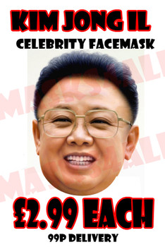 Kim Jong Il Face Mask Korean Dictator