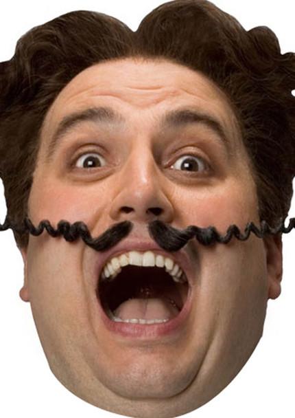 Go Compare Tv Celebrity Face Mask