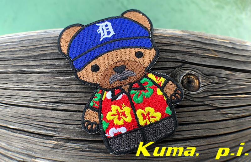kk-kuma-pi-01b.jpg