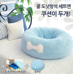Affetto Magic Cool Donut Beds