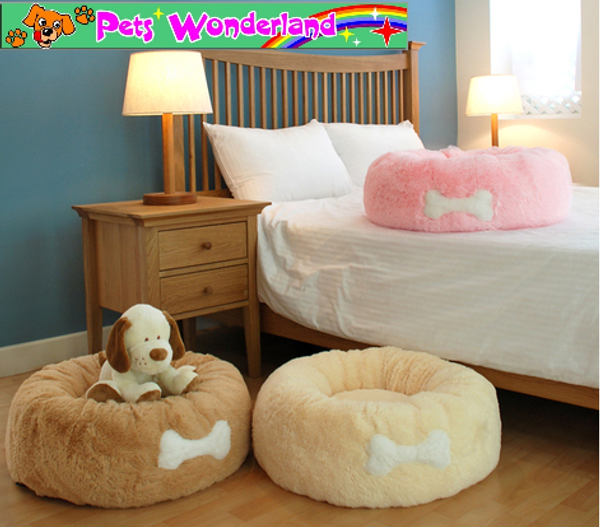 Affetto Luxury Donut Beds