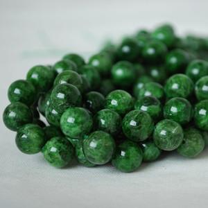 Chrome Diopside Beads