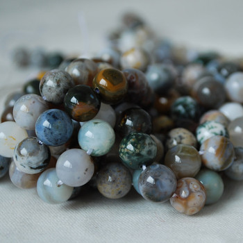 High Quality Grade A Natural Ocean Jasper Gemstone Round Beads 4mm, 6mm, 8mm, 10mm sizes