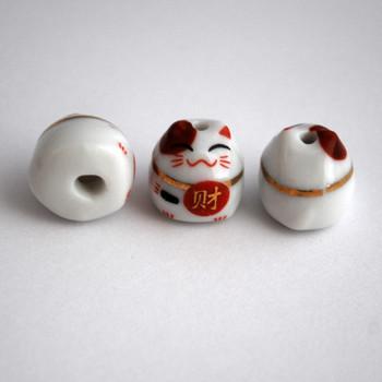 Maneki Neko Lucky Cat Porcelain Bead - Feng Shui - Wealth
