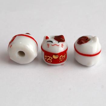 Maneki Neko Lucky Cat Porcelain Bead - Feng Shui - Bring Wealth