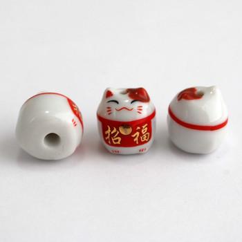 Maneki Neko Lucky Cat Porcelain Bead - Feng Shui - Bring Fortune and Good Luck