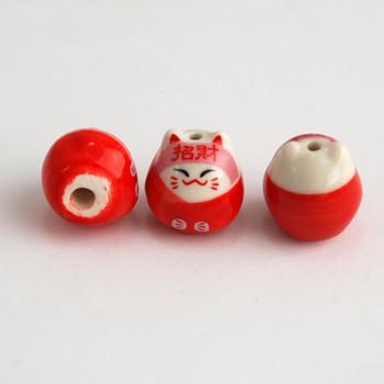 Maneki Neko Lucky Cat Porcelain Bead - Feng Shui - Bring Wealth - Red Cat