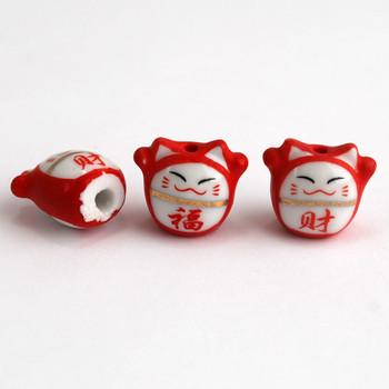 Maneki Neko Lucky Cat Porcelain Bead - Feng Shui - Fortune and Wealth - Red