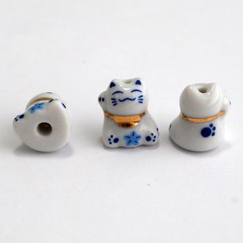 Maneki Neko Lucky Cat Porcelain Bead - Feng Shui - Right Hand Up - Welcome