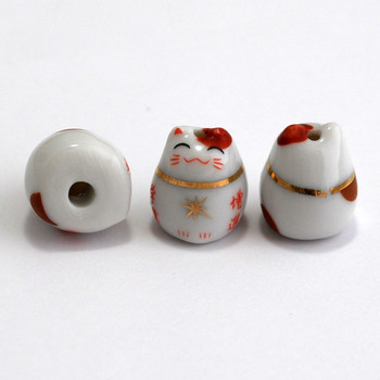 Maneki Neko Lucky Cat Porcelain Bead - Feng Shui - Achieve Academic Success