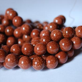 Goldstone Round Beads - 4mm, 6mm, 8mm, 10mm