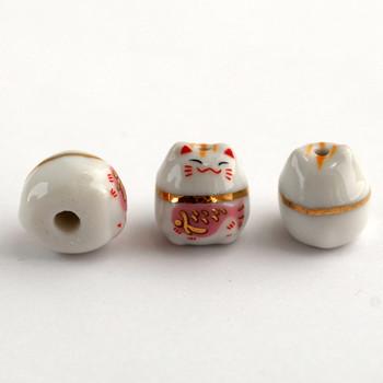 Maneki Neko Lucky Cat Porcelain Bead - Feng Shui - Prosperity - Pink Fish