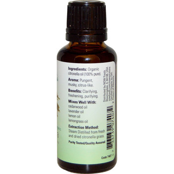Now Pure *Organic Citronella Essential Oils, 1 fl. oz. 30 ml