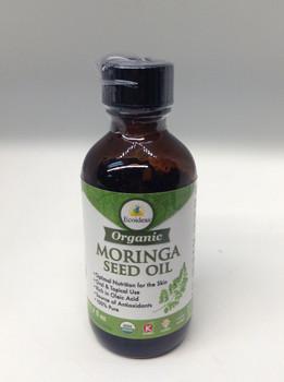 Ecoideas Morgina Oil, 1.7 fl oz