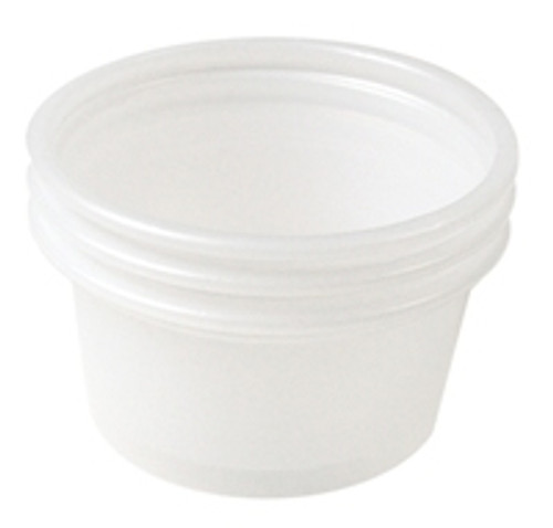 Disposable Plastic Sample Cup & Lids