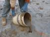 Da-Mite 44 lb./20 Kg Box Rock Splitting Mortar