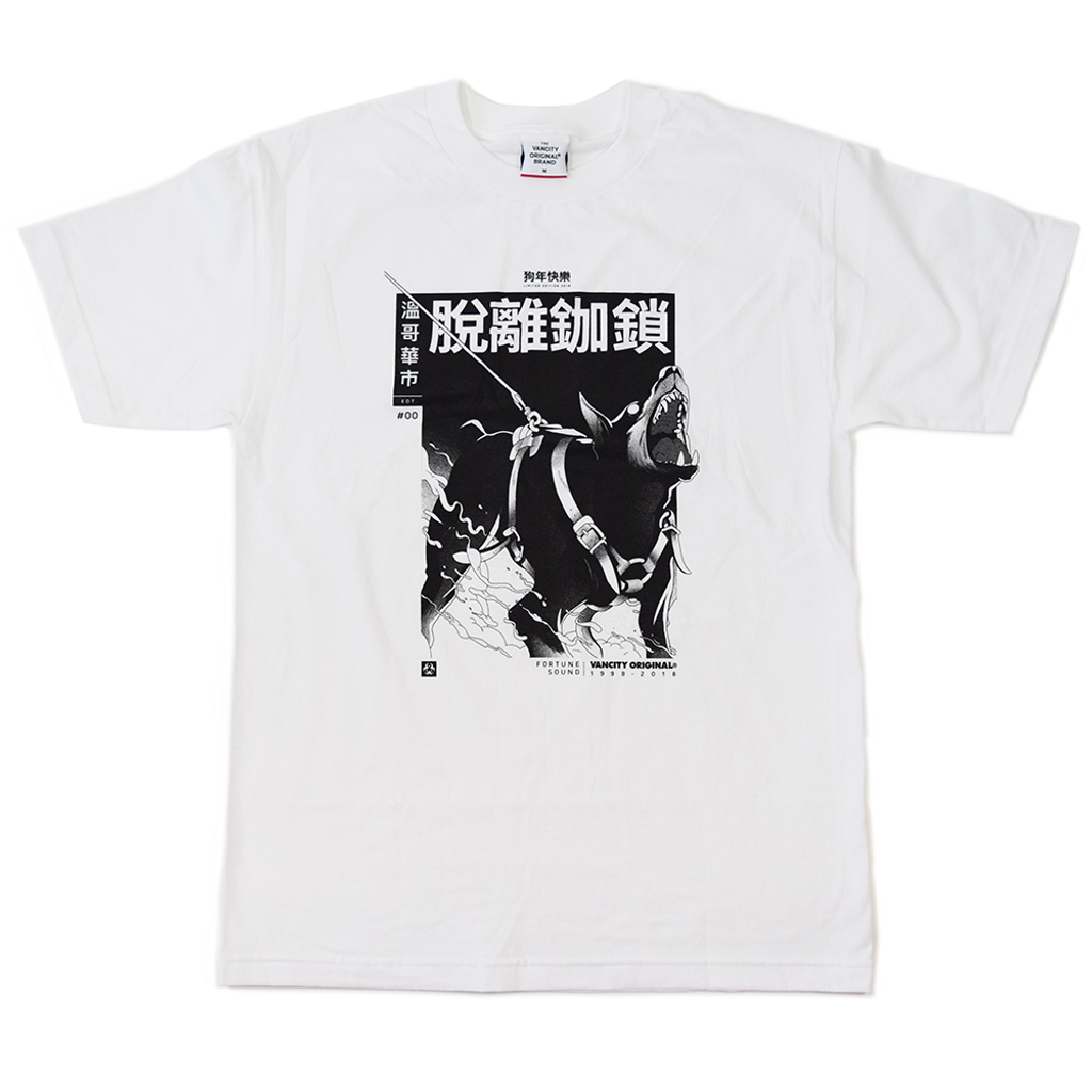 Vancity® Unchained Year Of The Doby Tee - White