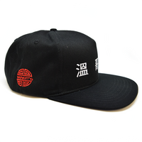 Translation 5-Panel Snapback - Black w/White
