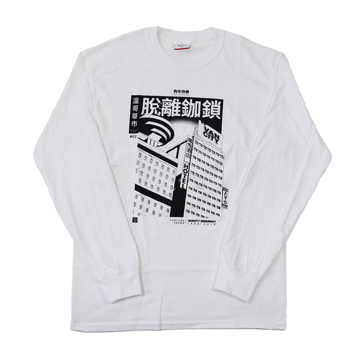 Vancity® Unchained Devil's Hotel L/S Tee - White