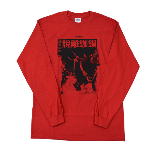 Vancity® Unchained Year Of The Doby  L/S Tee - Red