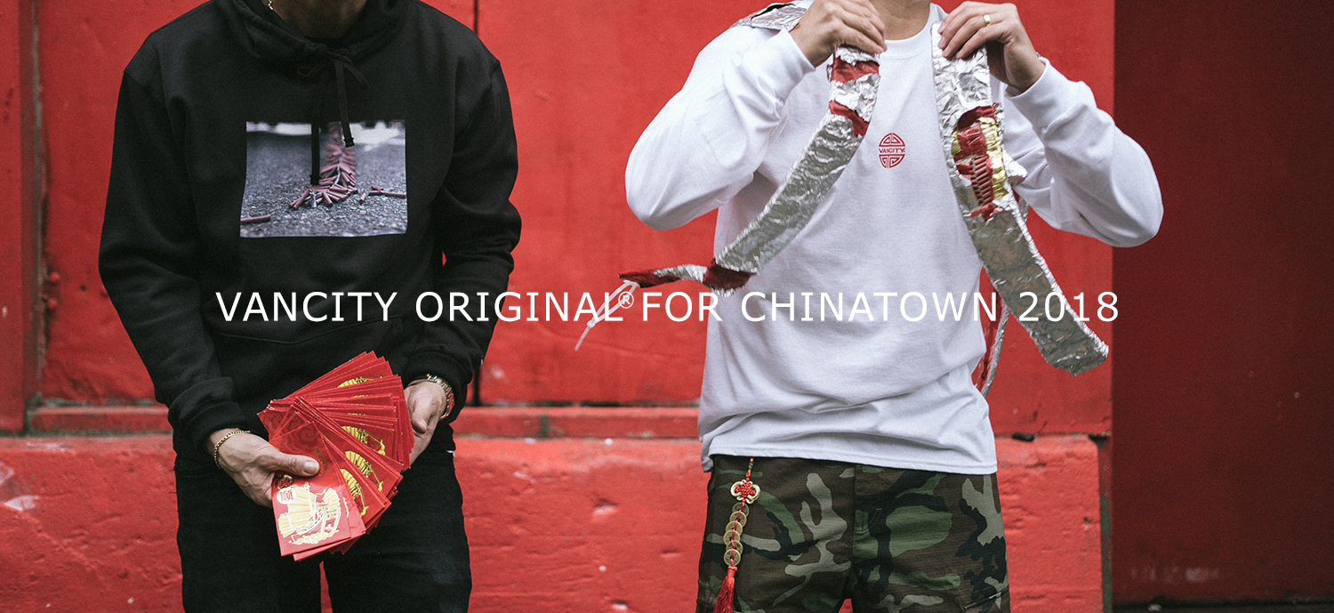 Vancity Original® For Chinatown 2018