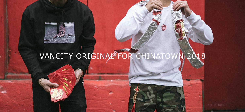 Vancity Original® For Chinatown 2018