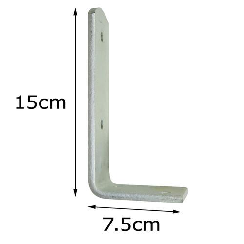 Trailer Mudguard Angle Bracket HEAVY DUTY 90 degree Corner Brace PAIR TR083 (SMALL)
