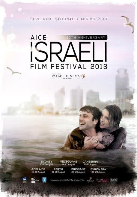 AICE Israeli Film Festival 2013 Poster