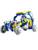Dodeca 12 in 1  SolarHydraulic Robot  (AVAILABLE WEEK OF APRIL 30TH)
