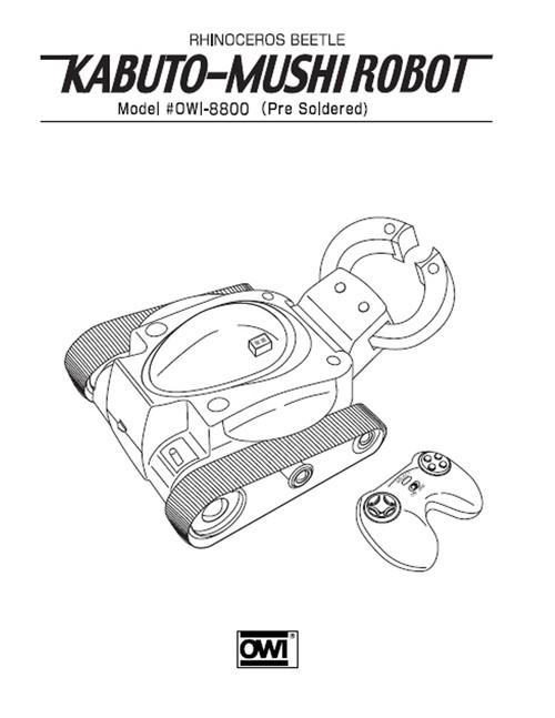 Kabuto Mushi Manual