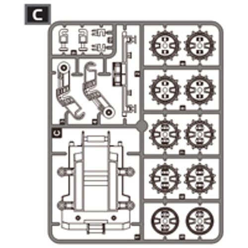 26-5360PPC Plastic Part C