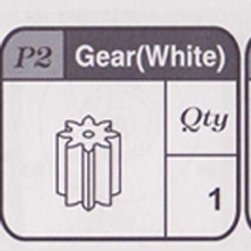 02-67900P2 Gear (White)