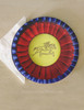 Champion Horse Themed Paper Party Plates (8 pk)