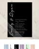 Simple Typography Lavender Wedding Invite