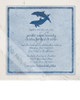 Two Dolphins Wedding Invitation (25 pk)