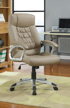 Banyan Beige Desk Chair