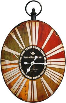 Kiopa Wall Clock