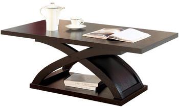 Beatrix Coffee Table