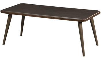 Presma 3 Piece Table Set