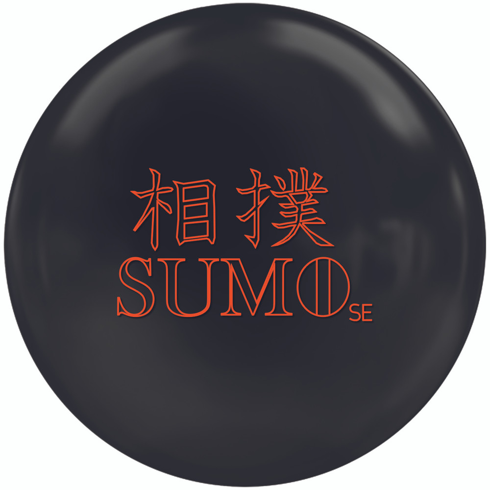 Sumo Front View