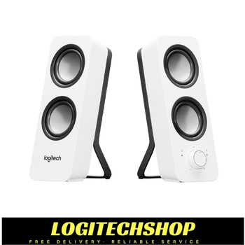 Logitech Z200 2.0 Multimedia Speakers - White