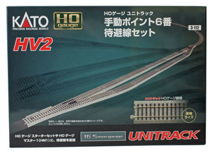 Kato 3-112 HV2 Unitrack Passing Siding Set HO