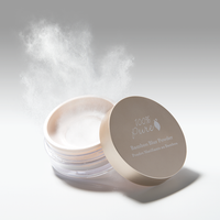 Bamboo Blur Powder 5.5g