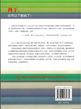 Shaunti/Jeff Feldhahn - For Men Only - in simplified Chinese / 给男人的幸福秘籍