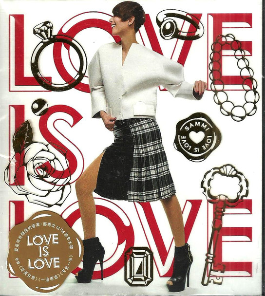Love is Love (Cantonese)  (CD + DVD) - Sammi Cheng 鄭秀文